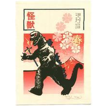 Tom Kristensen: Kaiju Manga - No. 2 - Artelino