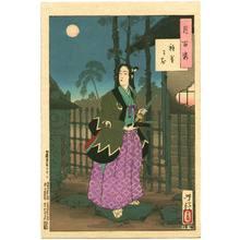 月岡芳年: The Gion District - One Hundred Aspects of the Moon #4 - Artelino