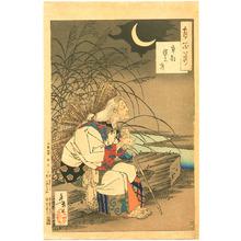 月岡芳年: Gravemarker Moon - Tsuki Hyakushi # 25 - Artelino