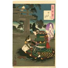 Tsukioka Yoshitoshi: Chikubushima Moon - One Hundred Aspects of the Moon # 28 - Artelino