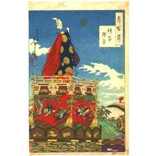 月岡芳年: Dawn Moon of the Shinto Shrine - Tsuki Hyakushi # 33 - Artelino