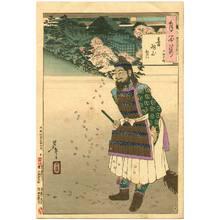 Tsukioka Yoshitoshi: Mount Otowa Moon - Bright God Tamura # 35 - Artelino