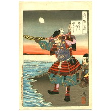Tsukioka Yoshitoshi: Inamura Promontory - One Hundred Aspects of the Moon- # 39 - Artelino
