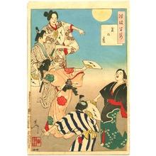 Tsukioka Yoshitoshi: Bon Festival Moon - Tsuki Hyakushi # 46 - Artelino
