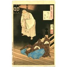 Tsukioka Yoshitoshi: Sumiyoshi Full Moon - Lord Teika # 53 - Artelino
