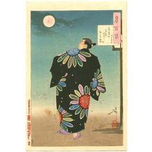 Tsukioka Yoshitoshi: Fukami Jikyu - Tsuki Hyakushi # 55 - Artelino