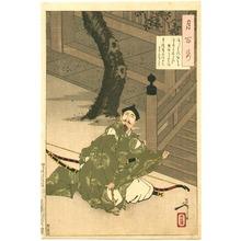 月岡芳年: Minamato Yorimasa - Tsuki Hyakushi # 58 - Artelino