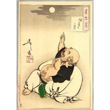 Tsukioka Yoshitoshi: Moon of Enlightenment - Tsuki Hyakushi # 62 - Artelino