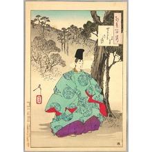 Tsukioka Yoshitoshi: Seson Temple Moon - Captain Yoshitaka # 69 - Artelino
