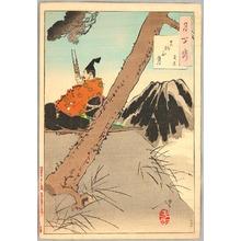 Tsukioka Yoshitoshi: Mount Ashigara Moon - Yoshimitsu # 70 - Artelino