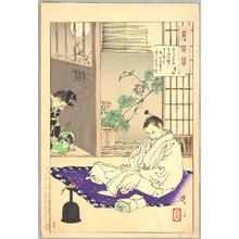 Tsukioka Yoshitoshi: Hidetsugu - Tsuki Hyakushi # 75 - Artelino