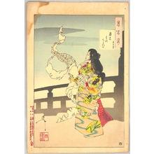 Tsukioka Yoshitoshi: Lunacy - Tsuki Hyakushi no.77 - Artelino