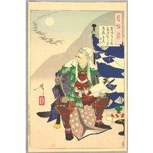 月岡芳年: Kenshin - Tsuki Hyakushi # 82 - Artelino