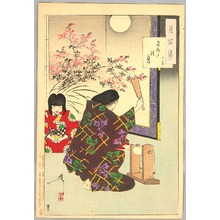 月岡芳年: Cloth Beating Moon - Yuguri # 84 - Artelino