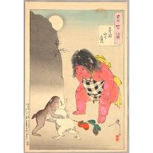 Tsukioka Yoshitoshi: Moon of Kintoki's Mountain - Tsuki Hyakushi # 87 - Artelino