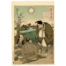 月岡芳年: Matsuo Basho - Tsuki Hyakushi # 100 - Artelino