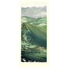 Brown Matt: Lakes of the Clouds - Artelino