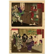 Tsukioka Yoshitoshi: Funny Pictures - Tokyo Kaika Kyoga Meisho - Artelino