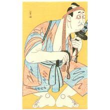 Tsuruya Kokei: Bannai - Plate # 104 - Artelino