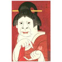 弦屋光渓: Masaoka - Plate # 122 - Artelino