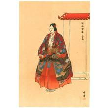 Tsukioka Kogyo: Yokihi - Noh Gaku Hyaku Ban - Artelino