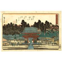 Utagawa Hiroshige: Meguro Fudo - Edo Meisho - Artelino