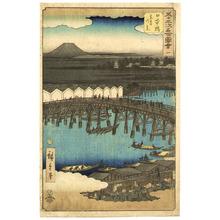 Utagawa Hiroshige: Nihonbashi Bridge - Gojusan Tsugi Meisho Zue (Upright Tokaido) - Artelino