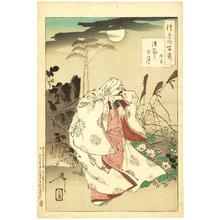 Tsukioka Yoshitoshi: Horin Temple Moon - One Hundred Aspects of the Moon no. 89 - Artelino