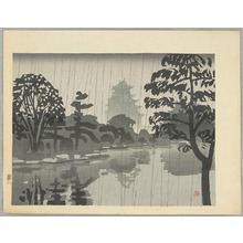 Okiie: Castle in Rain - Artelino