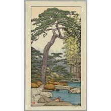 Yoshida Toshi: Pine Tree - Artelino