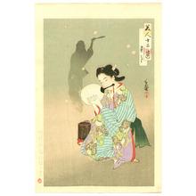 Migita Toshihide: Bijin Junishi - Firefly Hunting - Artelino