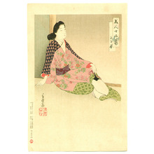 Migita Toshihide: Bijin Junishi - Beauty in the Summer Evening - Artelino