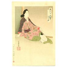 右田年英: Bijin Junishi - Beauty in the Summer Evening - Artelino