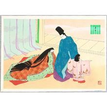 Maeda Masao: Thin Clouds - The Tale of Genji - Artelino
