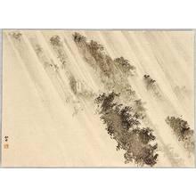Yukawa Shodo: Stormy Mountain - Artelino