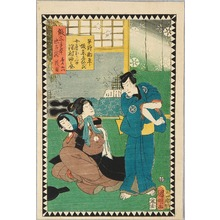 Utagawa Kuniaki: Two Lovers - Chushingura - Artelino