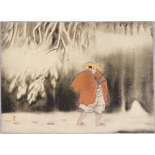 吉川観方: Going through the Snowy Woods - Artelino