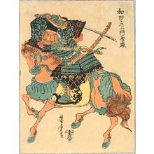 歌川芳虎: Samurai on Red Horse - Artelino