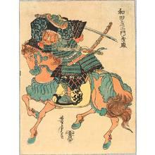 歌川芳虎: Samurai on Red Horse - Artelino