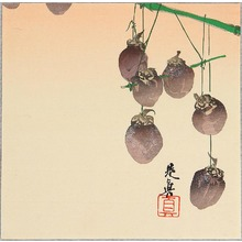 柴田是眞: Dried Persimmons - Artelino