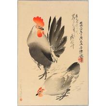 Kubota Beisen: Rooster and Hen - Artelino