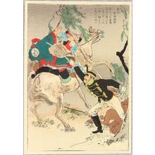 Suzuki Kason: Sino-Japanese War - Artelino