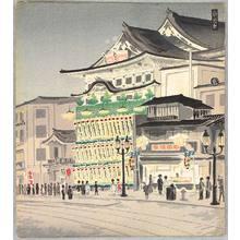 Tokuriki Tomikichiro: Kabuki-za Theater - Artelino
