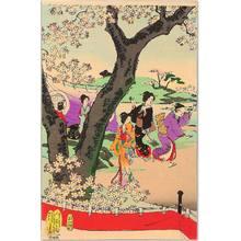 Toyohara Chikanobu: Autumn Garden - Ladies of Chiyoda Palace - Artelino