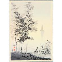 Imoto Tekiho: Bamboo and a Sail Boat - Artelino
