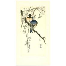 Yoshimoto Gesso: Two Birds on Cherry - Artelino