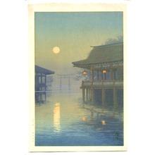Ito Yuhan: Misty Moon at Miyajima - Artelino