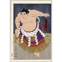 Kinoshita Daimon: Champion Sumo Wrestler, Wakanohana - Artelino