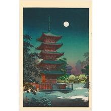 Tsuchiya Koitsu: Kinryuzan Temple - Artelino