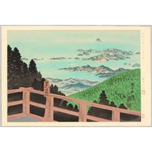 徳力富吉郎: Mt. Fuji from Ise - Thirty-six Views of Mt. Fuji - Artelino